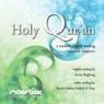 The Holy Quran - A Modern English Reading - Selected Chapters (Unabridged), by Noorbox Productions