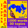 I speak Arabic (with Mozart) - Basic Volume (Unabridged), by Dr. I'nov