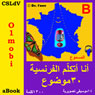I Speak French (with Mozart): French for Arabic Speakers, by 01mobi.com
