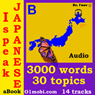 I Speak Japanese (with Mozart) - Basic Volume (Unabridged), by Dr. I'nov