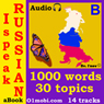 I Speak Russian (with Mozart) - Basic Volume (Unabridged), by Dr. I'nov