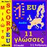 I speak ScorpEU (with Mozart) for Greek Speakers Audiobook, by 01mobi.com