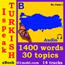 I Speak Turkish (with Mozart) - Basic Volume (Unabridged) Audiobook, by Dr. I'nov