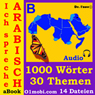 Ich Spreche Arabisch (mit Mozart) (I Speak Arabic (with Mozart)) (Unabridged) Audiobook, by Dr. I'nov