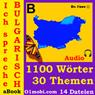 Ich Spreche Bulgarisch (mit Mozart) (I Speak Bulgarian (with Mozart)) (Unabridged) Audiobook, by Dr. I'nov