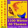 Ich spreche Griechisch (mit Mozart)   -  Basisband (Greek for German Speakers) (Unabridged) Audiobook, by Dr. I'nov