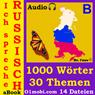 Ich spreche Russisch (mit Mozart)   -  Basisband (Russian for German Speakers) (Unabridged) Audiobook, by Dr. I'nov