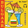 Ik spreek Bulgaar (met Mozart) Volume Basis (Bulgarian for Dutch Speakers) (Unabridged) Audiobook, by Dr. I'nov