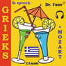 Ik spreek Grieks (met Mozart) (I speak Greek (with Mozart)) (Unabridged) Audiobook, by Dr. I'nov