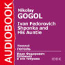 Ivan Fedorovich Shponka and His Aunt Audiobook, by Nikolai Gogol