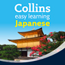 Japanese Easy Learning Audio Course: Learn to speak Japanese the easy way with Collins (Unabridged) Audiobook, by Junko Ogawa