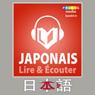 Japonaise - Guide de conversation - Lire et Ecouter: Serie Lire et Ecouter - French Edition (Unabridged) Audiobook, by PROLOG Editorial