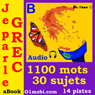 Je Parle Grec (avec Mozart) - Volume Basic (Greek for French Speakers) (Unabridged) Audiobook, by 01mobi.com