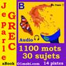 Je Parle Grec (avec Mozart) - Volume Basic (Greek for French Speakers) (Unabridged), by 01mobi.com