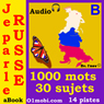 Je Parle Russe (avec Mozart) - Volume Basic (Russian for French Speakers) (Unabridged) Audiobook, by 01mobi.com