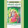 Kannan Vandaan (Unabridged), by K. R. Srinivasa Raghavan