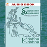 Krishna Krishna (Unabridged), by Indra Parthasarathy