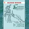 Krishna Krishna (Unabridged) Audiobook, by Indra Parthasarathy