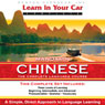 Learn in Your Car: Mandarin Chinese, Complete Audiobook, by Henry N. Raymond