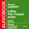 Leftie, The Toupee Artist, by Nikolay Leskov