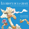 Les bijoux de la girafe (French Edition) (Unabridged), by Anna Manikowska