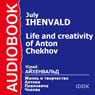 The Life and Creativity of Anton Chekhov, by July Ihenvald