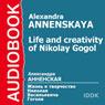The Life and Creativity of Nikolay Gogol Audiobook, by Alexandra Annenskaya