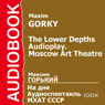 The Lower Depths: A Moscow Art Theater Audioplay Audiobook, by Maxim Gorky