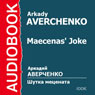 Maecenas Joke (Unabridged), by Arkady Averchenko