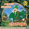 Mislivski opovidannja dobrodija Stepchuka (Unabridged), by M. Hvil'ovij