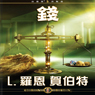 Money (Chinese Edition) (Unabridged), by L. Ron Hubbard