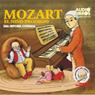 Mozart, El Nino Prodigo: Una Historia Contada (Texto Completo) (Mozart, The Boy Prodigy ) (Unabridged) Audiobook, by Yoyo USA