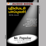 Mr. Popular: The Art of Being Popular (Unabridged) Audiobook, by Sibi K. Solomon