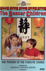 The Mystery of the Fortune Cookie: The Boxcar Children #96 (Unabridged) Audiobook, by Gertrude Chandler Warner