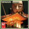 Nengajo: Japan (Unabridged) Audiobook, by Janus Adams
