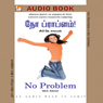 No Problem (Unabridged) Audiobook, by Sibi K. Solomon