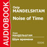 Noise of Time Audiobook, by Osip Mandelshtam