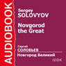 Novgorod the Great, by Sergey Solovyov