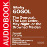 The Overcoat, The Lost Letter, and May Night, or the Drowned Maiden Audiobook, by Nikolai Gogol