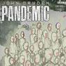 Pandemic, by John Dryden