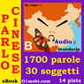 Parlo cinese (con Mozart) - Volume Base (Chinese for Italian Speakers) (Unabridged) Audiobook, by Dr. I'nov