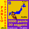 Parlo giapponese (con Mozart) - Volume Base (Japanese for Italian Speakers) (Unabridged), by Dr. I'nov