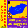 Parlo ungherese (con Mozart) - Volume Base (Hungarian for Italian Speakers) (Unabridged), by Dr. I'nov