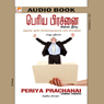 Periya Prachanai Chinna Theervu (Unabridged), by Sriram Sadhu