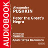 Peter the Greats Negro, by Alexander Pushkin
