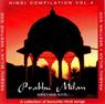 Prabhu Milan Audiobook, by Brahma Kumaris