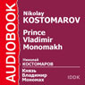 Prince Vladimir Monomakh Audiobook, by Nikolay Kostomarov