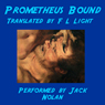 Prometheus Bound: Translated by F.L. Light (Unabridged) Audiobook, by F.L. Light