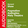 Pygmalion (Dramatized): Maly Theatre Audioplay Audiobook, by George Bernard Shaw