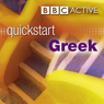 Quickstart Greek (Unabridged) Audiobook, by BBC Active